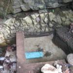 Bechati water intake (2014)